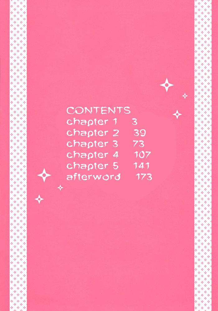 Wannin! 1 Page 4