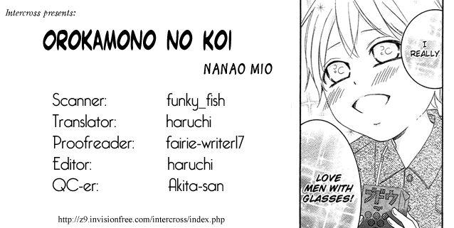 Orokamono no Koi 2 Page 1