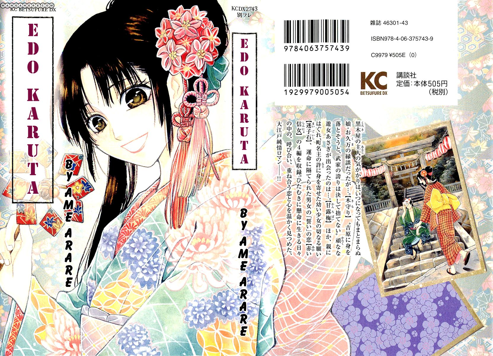Edo Karuta 1 Page 2