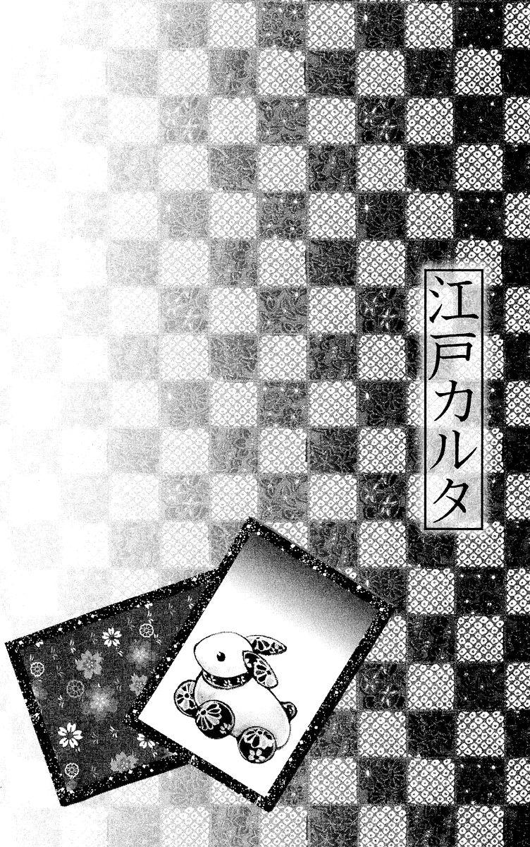 Edo Karuta 4 Page 2