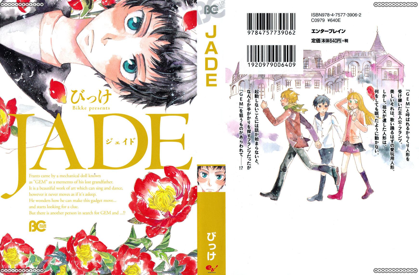 Jade 1 Page 2