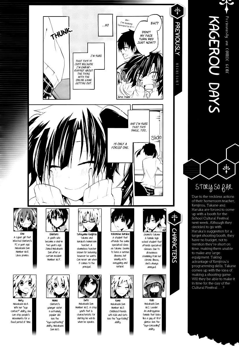 Kagerou Days 12 Page 2