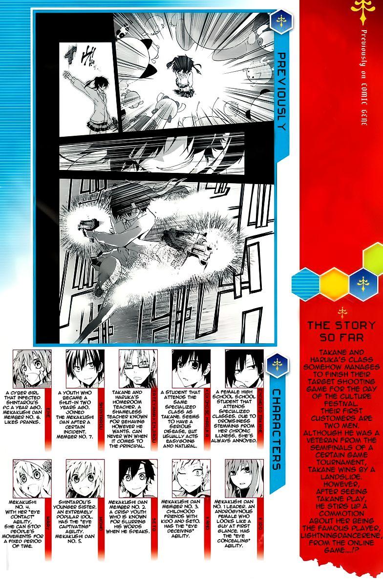 Kagerou Days 13 Page 1