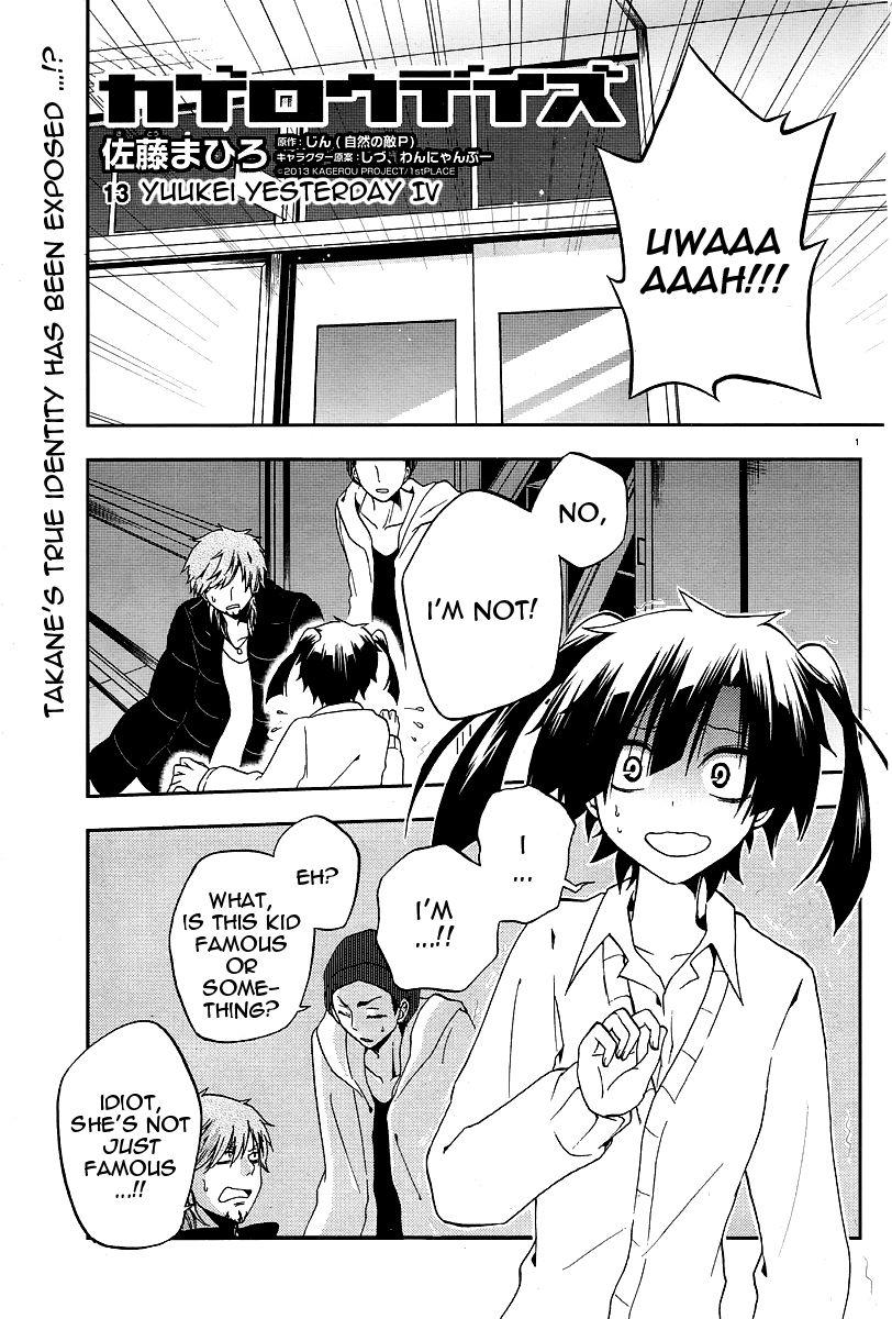 Kagerou Days 13 Page 2