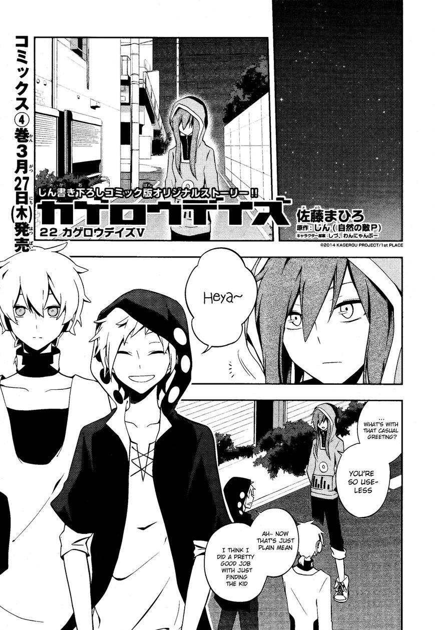Kagerou Days 22 Page 2