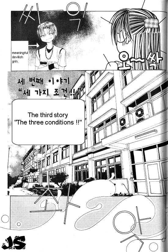 WA! 3 Page 1
