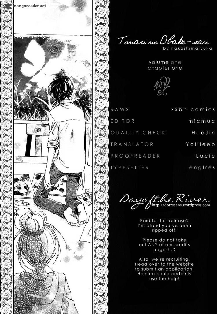 Tonari no Obake-san 1 Page 1