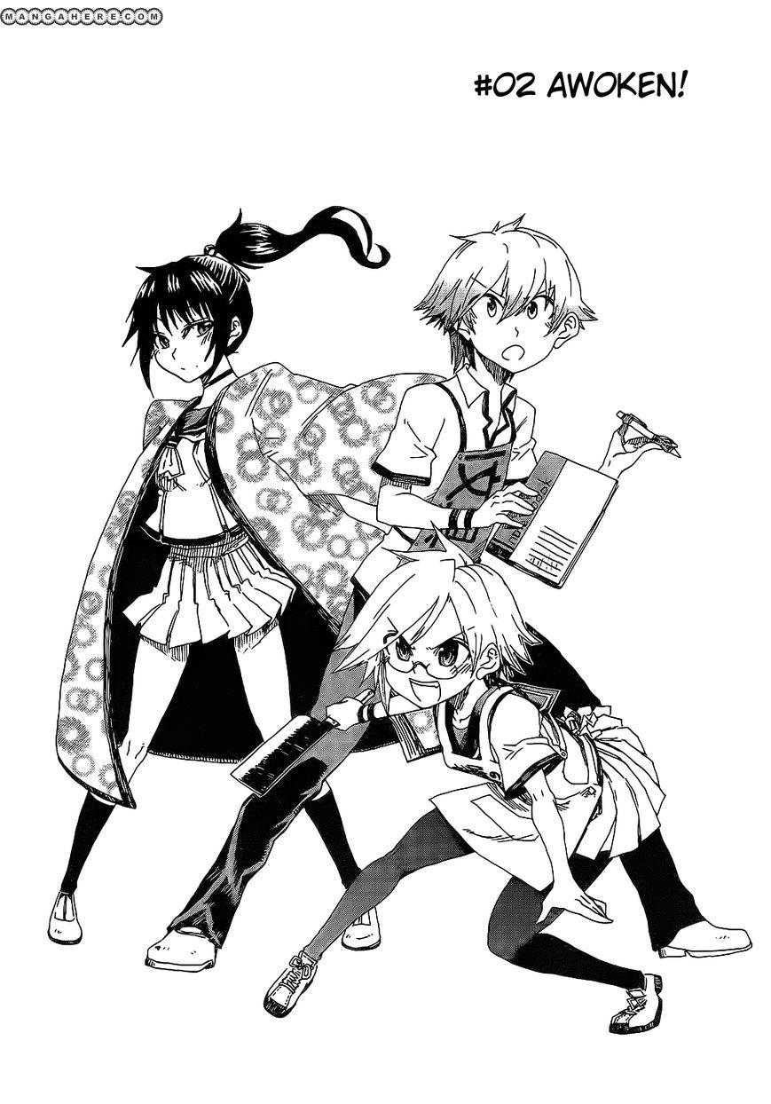 Momorubu 2 Page 4