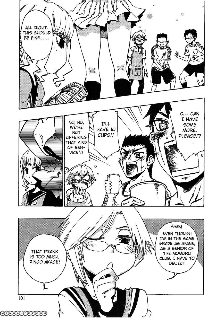 Momorubu 4 Page 3