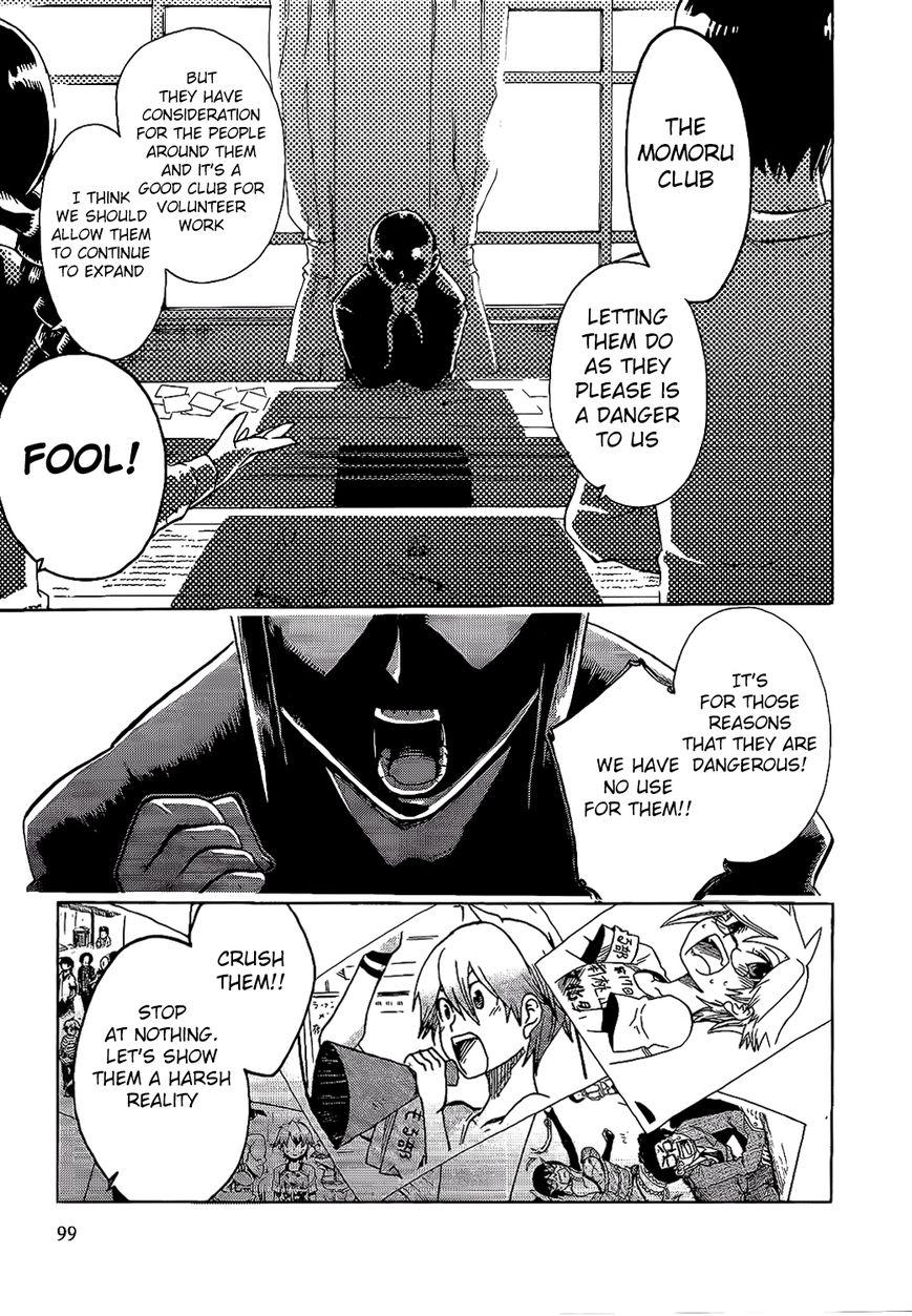Momorubu 9 Page 1