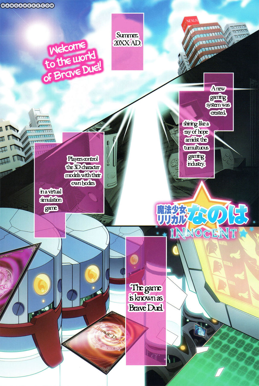 Mahou Shoujo Lyrical Nanoha Innocent 1 Page 2