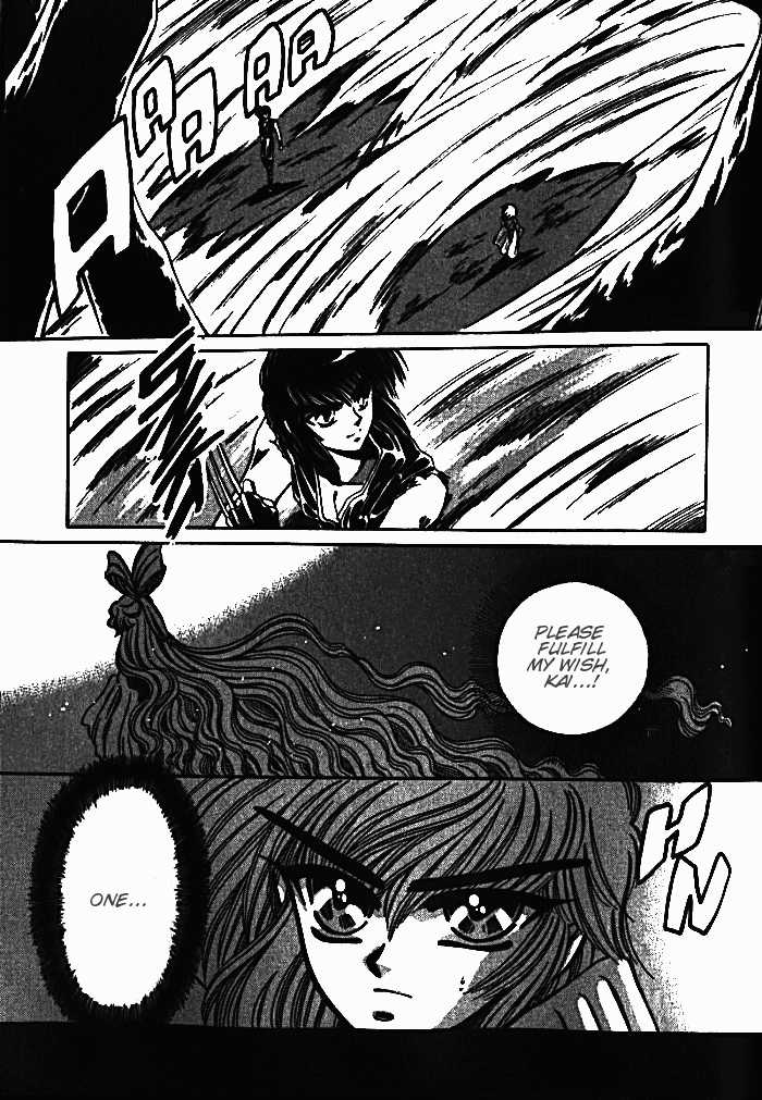 Mouryou Kiden 5 Page 2