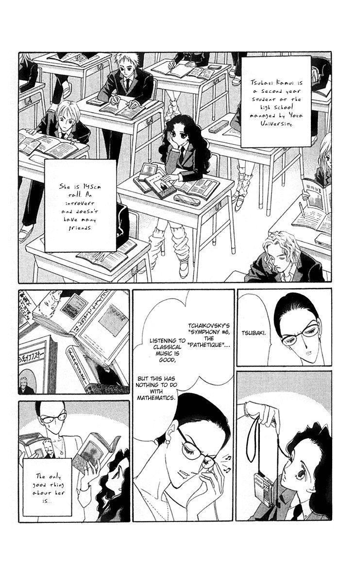Zoku Anastasia Kurabu 10 Page 3