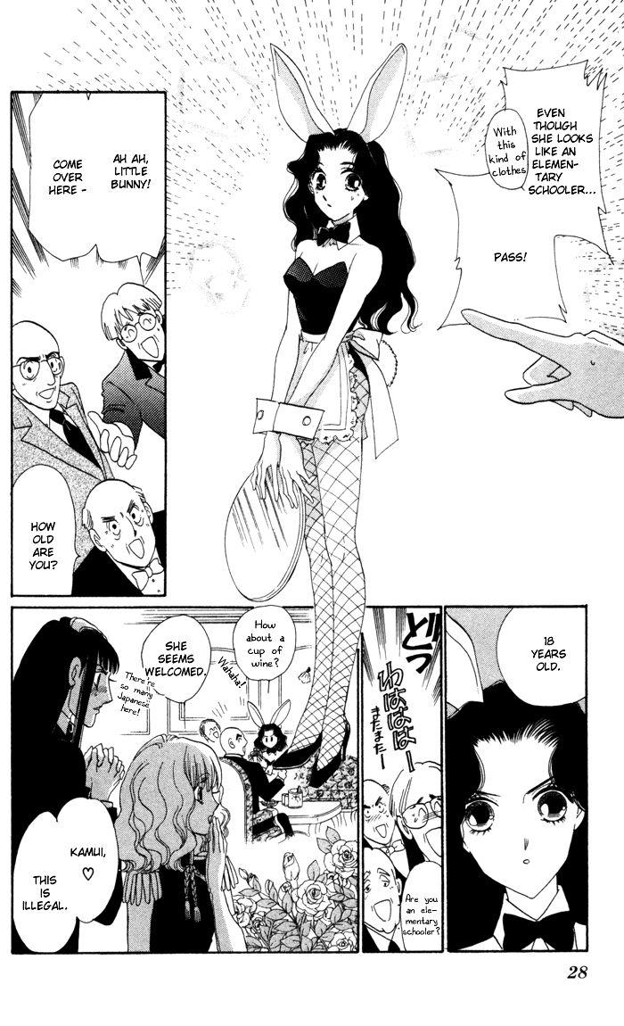 Zoku Anastasia Kurabu 13.2 Page 3
