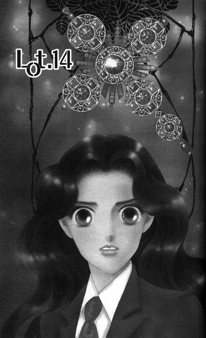 Zoku Anastasia Kurabu 14 Page 2