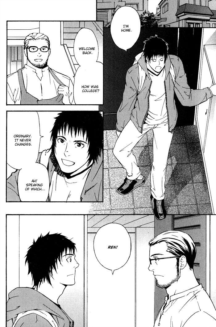 Kyokan Hunter 6 Page 3