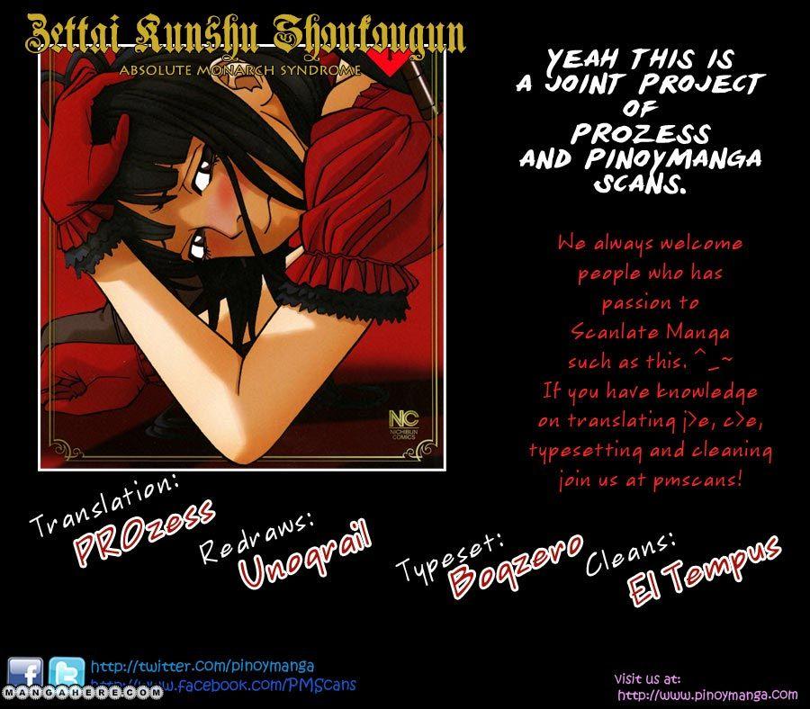 Zettai Kunshu Shoukougun 2 Page 1