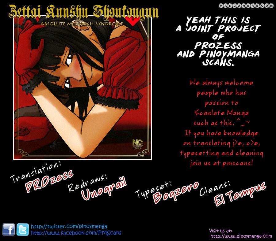 Zettai Kunshu Shoukougun 3 Page 1