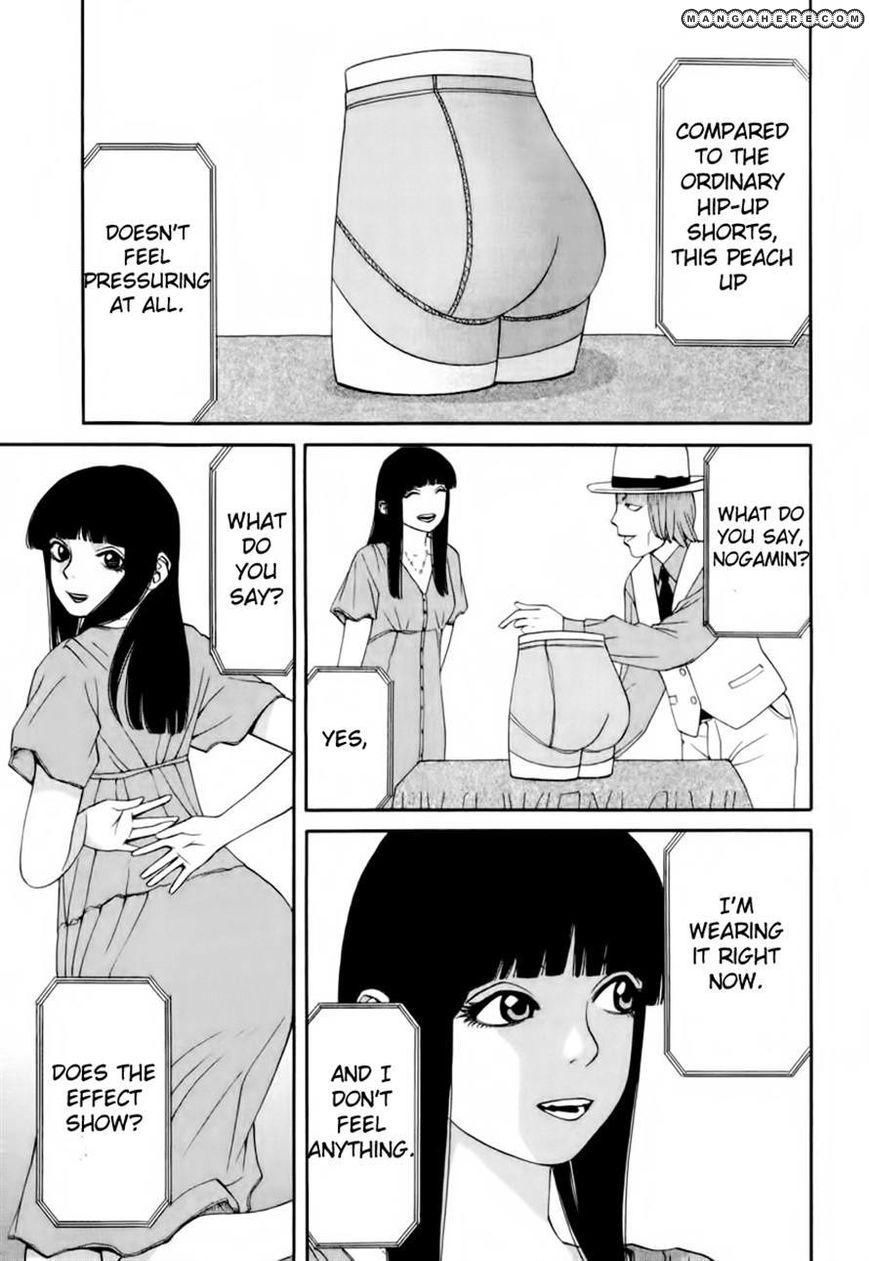 Zettai Kunshu Shoukougun 4 Page 1