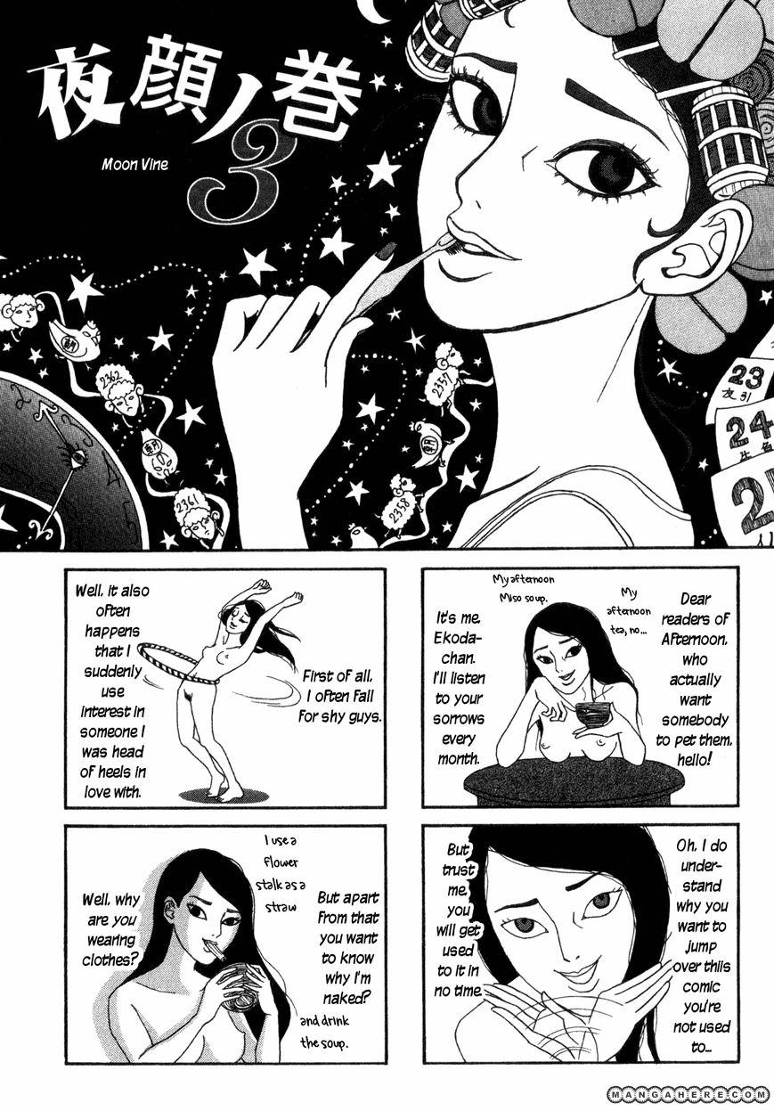 Rinshi!! Ekoda-chan 3 Page 1