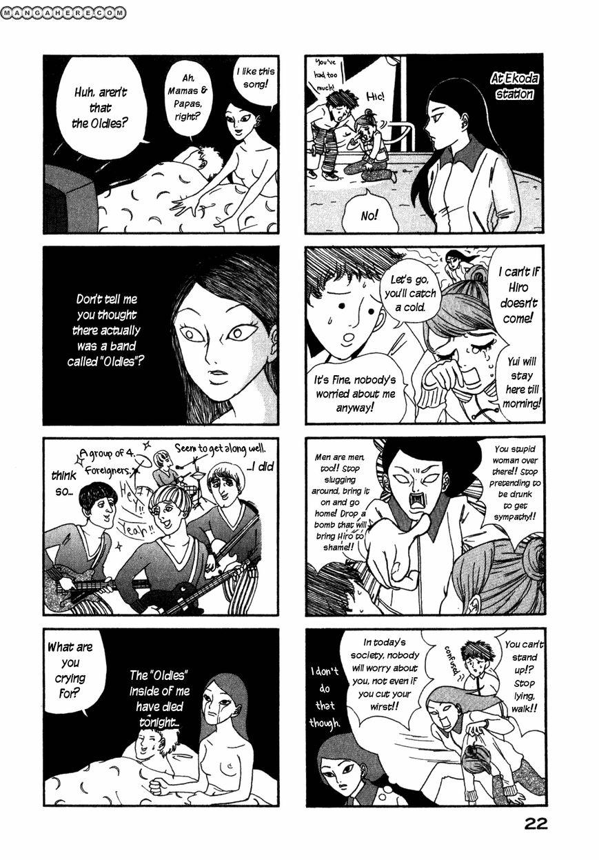 Rinshi!! Ekoda-chan 3 Page 2