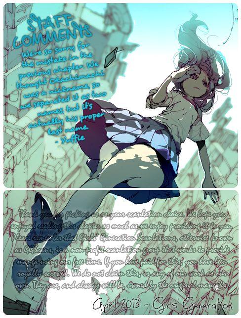 Kono Ore ga Omae Nanka Suki na Wakenai 4 Page 2