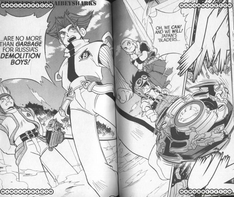 Bakuden Shoot Beyblade 2 Page 2