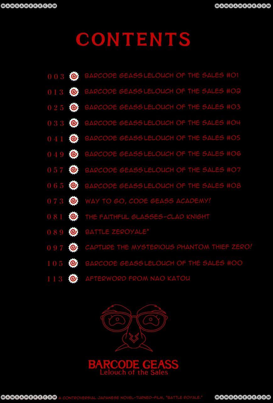 Barcode Geass: Hanbai no Lelouch 1 Page 4