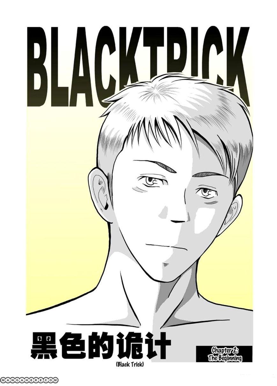 Black Trick 2 Page 1