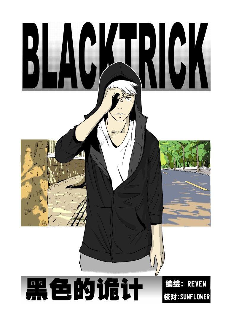 Black Trick 4 Page 2