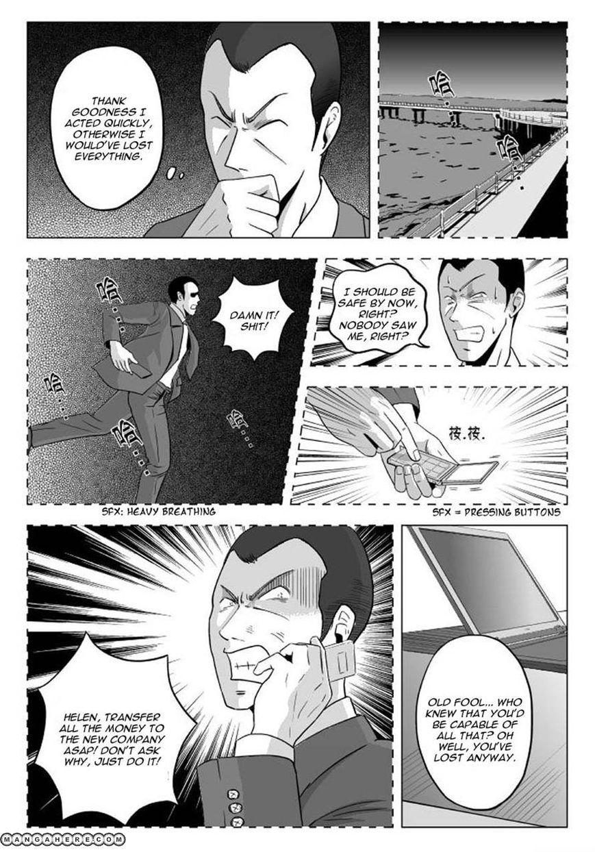 Black Trick 5 Page 3