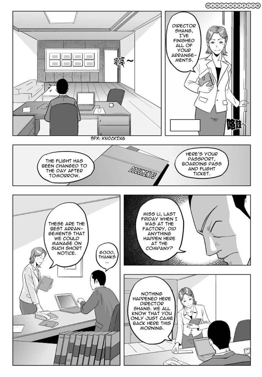 Black Trick 5 Page 4