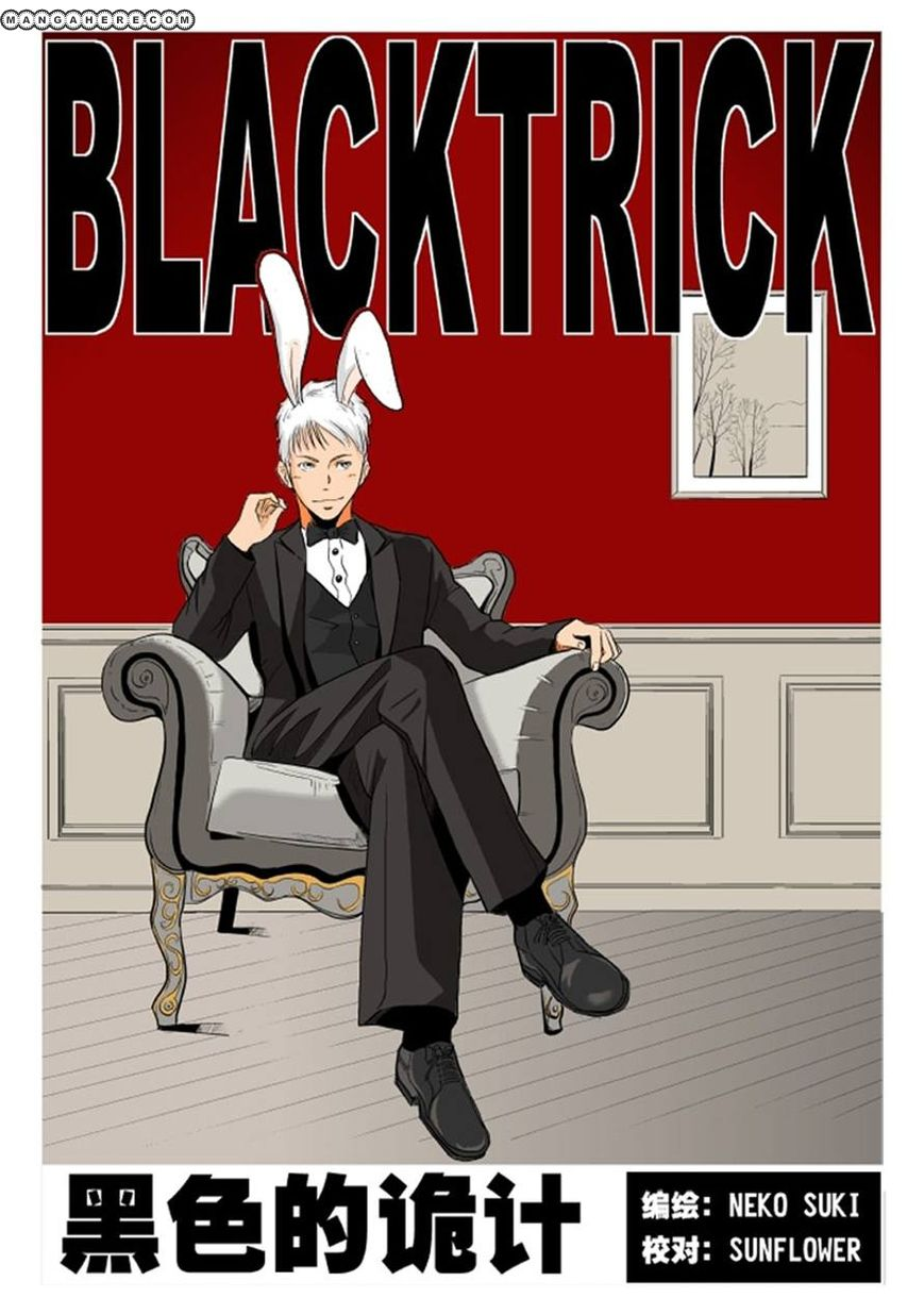 Black Trick 6 Page 1
