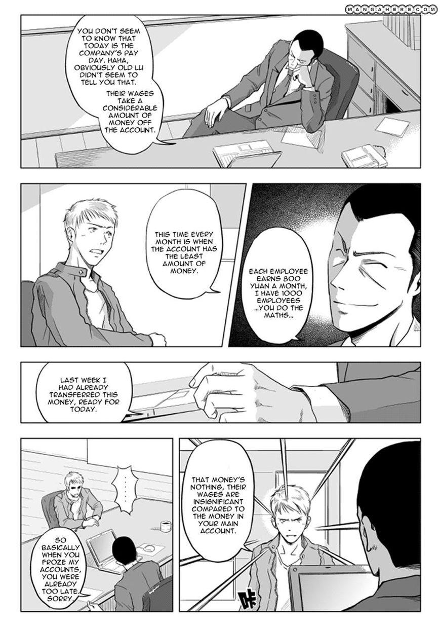 Black Trick 6 Page 3