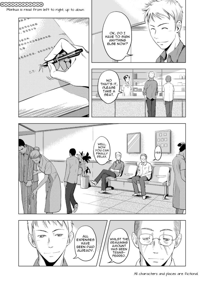 Black Trick 7 Page 2