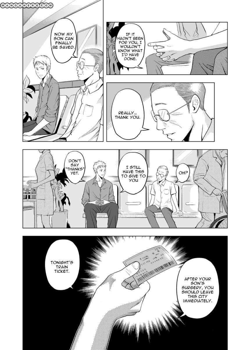 Black Trick 7 Page 3