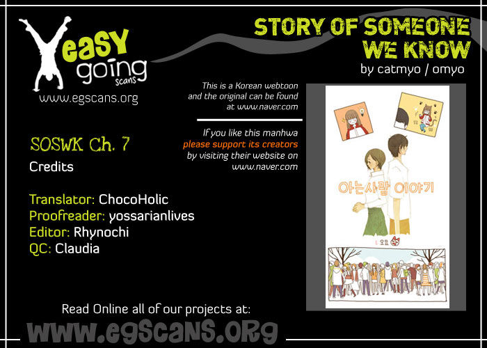 Story of Someone We Know 7 Page 1