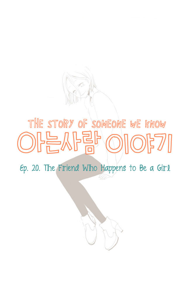 Story of Someone We Know 20 Page 3
