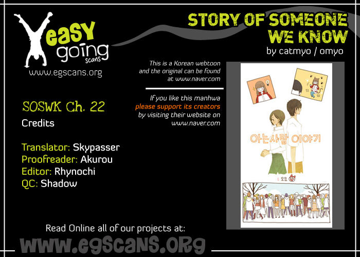 Story of Someone We Know 22 Page 1