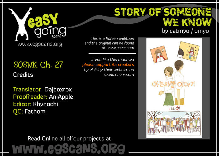 Story of Someone We Know 27 Page 1