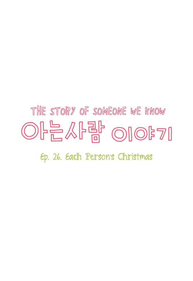 Story of Someone We Know 28 Page 2
