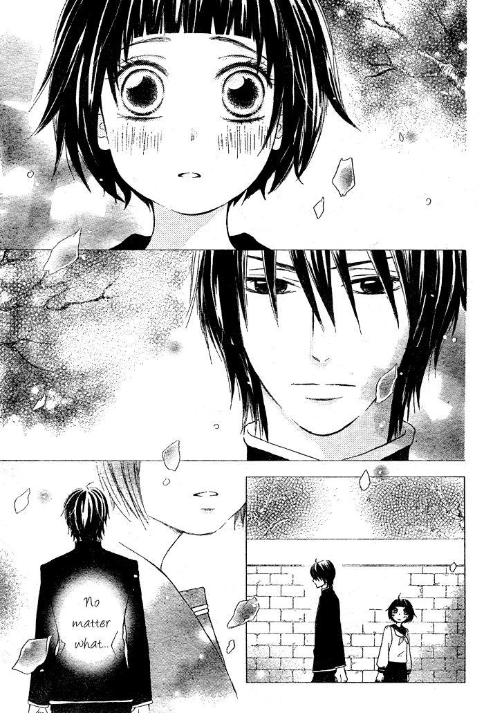 Koi Wakaba 1 Page 2