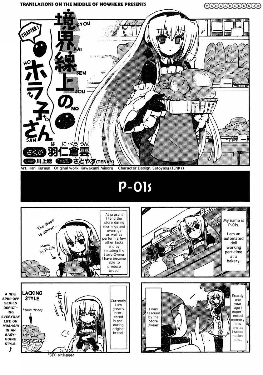 Kyoukaisenjou no Horako-san 1 Page 1