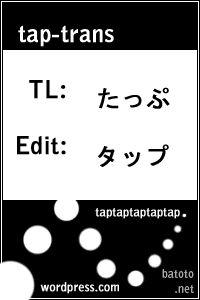 Yuusha Mushoku 3 Page 1