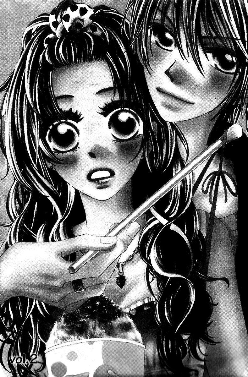 Kare no 1-Ban ni Naru Houhou 2 Page 1