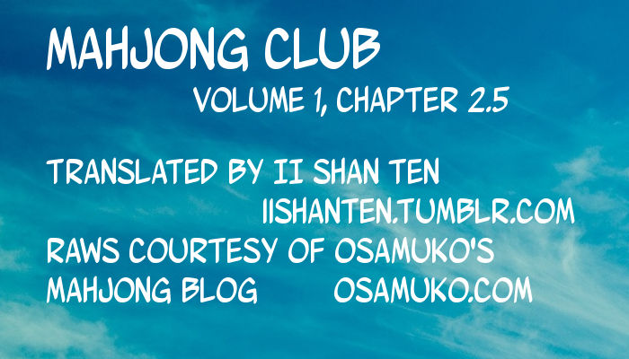 Maajan Kurabu 2.5 Page 1