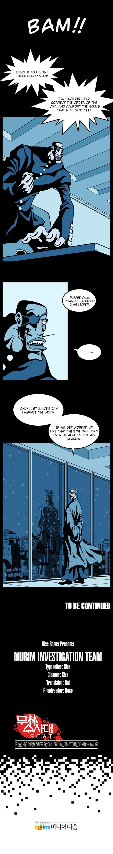 Murim Investigation Team 3 Page 4