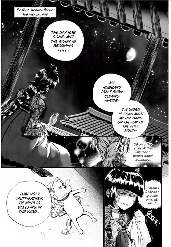 Eohwadungdungnae Boreumi 4 Page 2