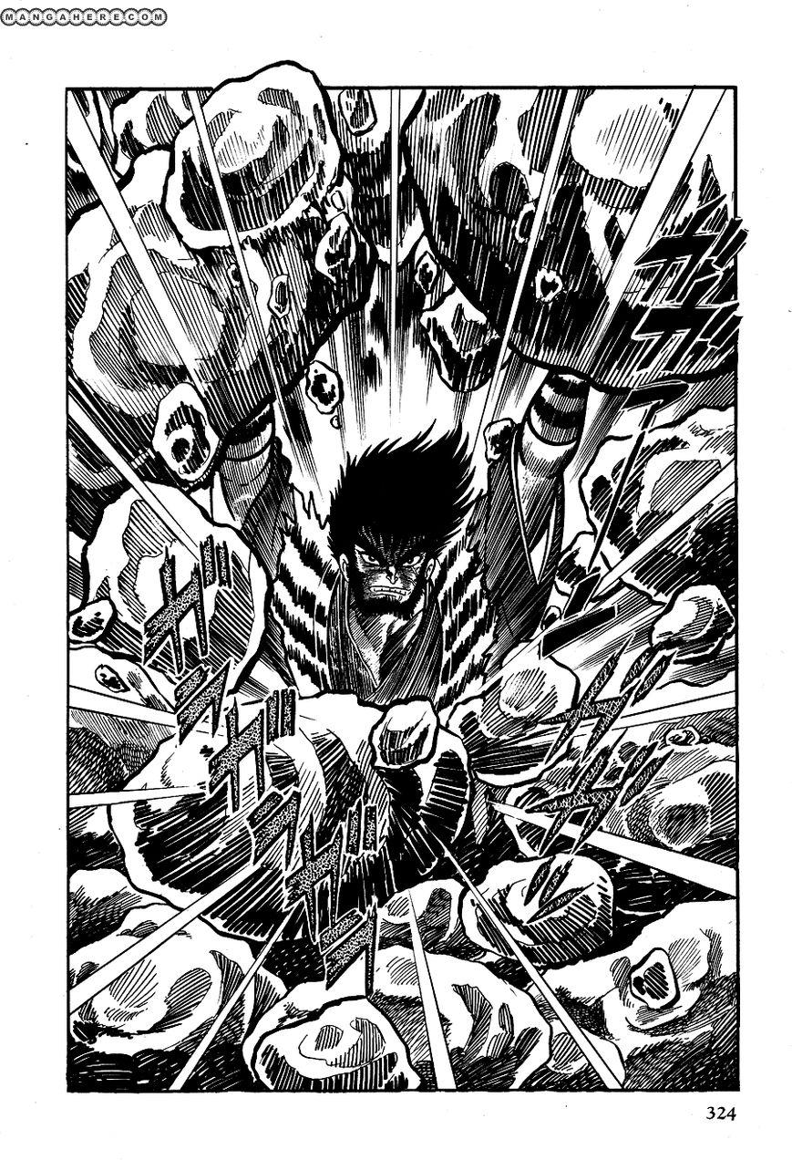 Kuro no Shishi 2.2 Page 1
