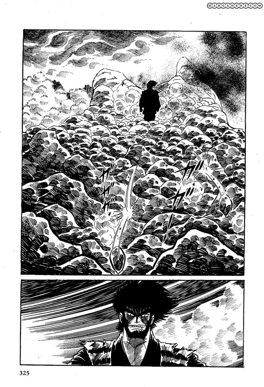 Kuro no Shishi 2.2 Page 2